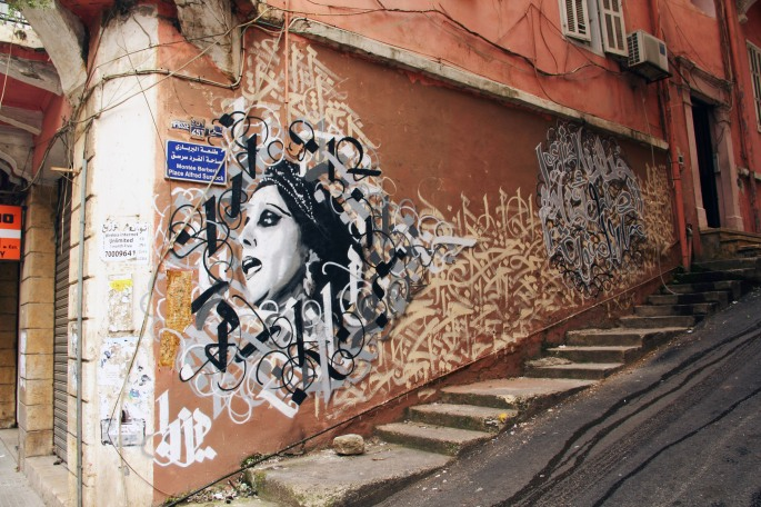 Beirut street art (by Iain Akerman)