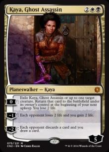 kaya-card
